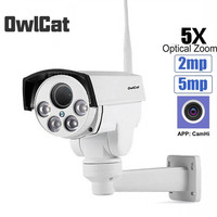 https://ae01.alicdn.com/kf/H195f54f831f249be87e5a7ae11f136c6q/OwlCat-IP-PTZ-Wifi-2MP-5MP-5X-10X-P2P-Bullet.jpg