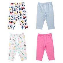 Boys Leggings Pants Long-Trousers Girl High-Waist Kids Autumn Fashion New Spring Cotton
