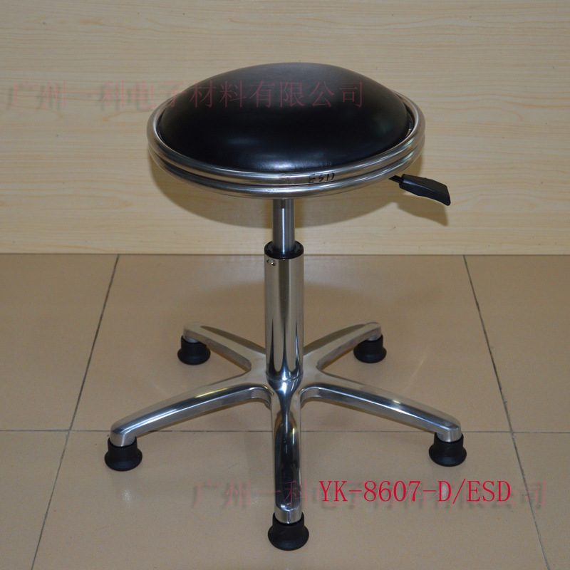 Anti-static Stool Chair/Anti-static Industrial Chair/for Anti-static Height Adjustable Round Stool/Workshop Production Line Roun