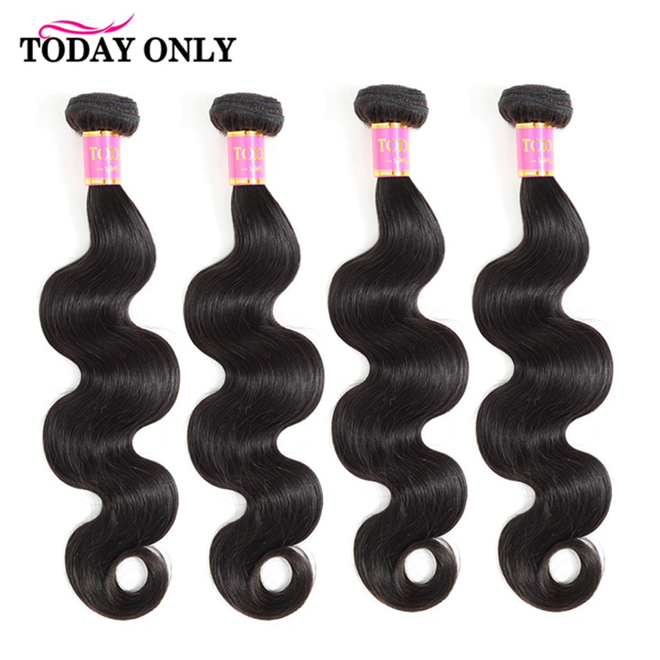 TODAY ONLY Brazilian Body Wave Bundles 1/3/ 4 Bundles 100% Human Hair Extensions Natural Color Remy Human Hair Bundles 8-26inch