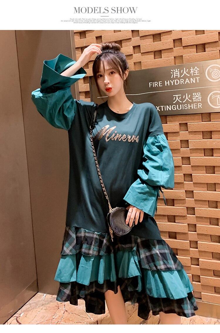 Idiota Preguiçoso coreano Chic Mulheres Kawaii Vestido