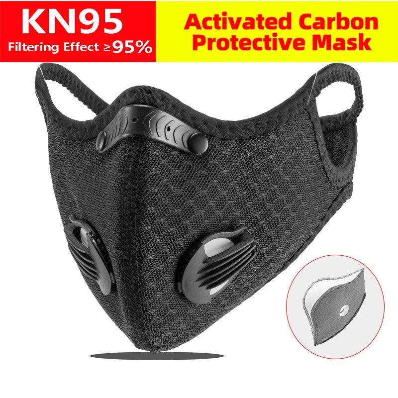 Велосипедная маска для лица KN95 Спортивная маска с фильтром углеродистая PM 2,5 анти-загрязняющая Пыленепроницаемая Анит-противотуманная дыш...