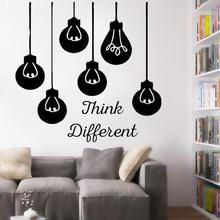Vinyl light bulb Wall Decal Teamwork Quote Wall Sticker Office decoration Inspire Office Motivation Idea Wall Art Decor HQ145 vinyl gear teamwork wall sticker office decoration wall decal inspire office quote motivation idea wall art decor decals hq146