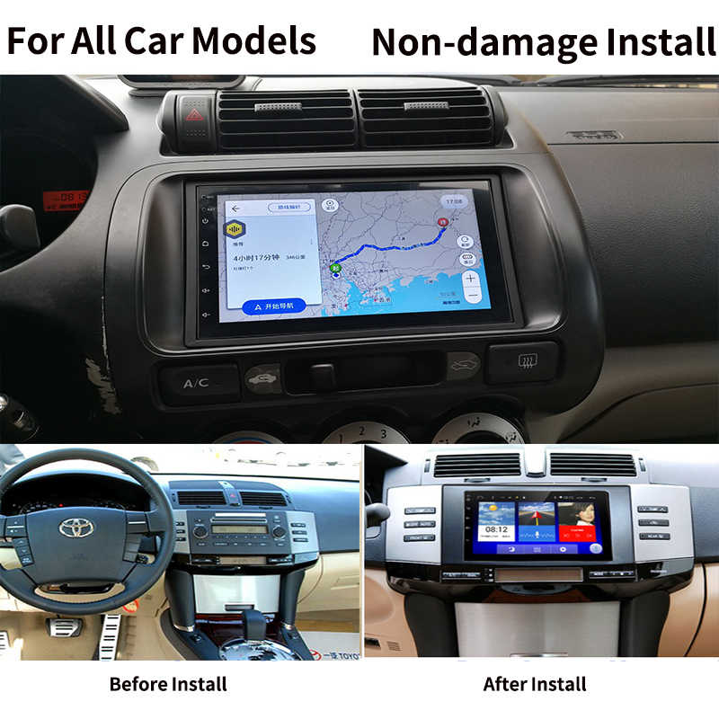 JIUYIN アンドロイド 8.1 2 + 32 グラム 2 Din カーステレオ GPS ナビゲーション車のマルチメディアプレーヤーラジオマツダプジョーフォルクスワーゲン日産現代