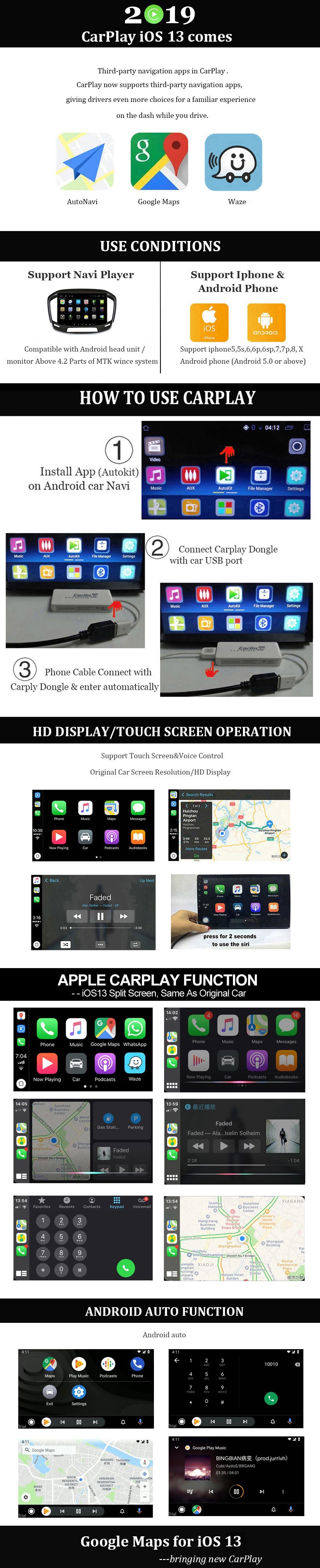Auto Apple Smart Last 1
