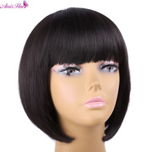 Amir Short Straight Bob Wigs With Bangs Black Synthetic Hair For Women
