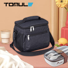 Tomule termiczna torba na Lunch dla kobiet dzieci mężczyźni torby termoizolacyjne moda piknik torby przenośne wodoodporne opakowanie pokryte izolacją czarny
