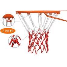 Полиэстер Баскетбол Сетка% 2C Толстый и Прочный Стандартный Баскетбол Сетка% 2C Плетеный Веревка% 2C Трехцветный Баскетбол Сетка