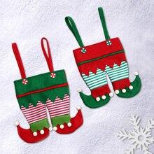 Christmas Elf Bag New Candy Bag Santa Gift Bag