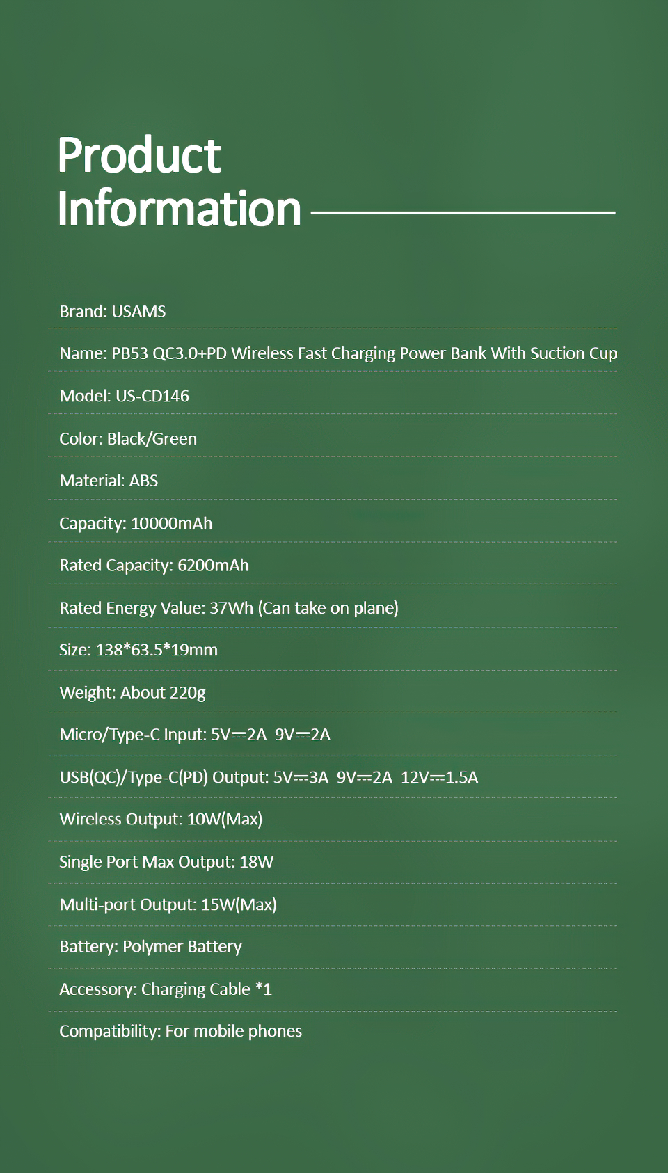 20200717-US-CD146-PB53-QC3.0+PD快充吸盘无线充移动电源-10000mAh_16-width-960px