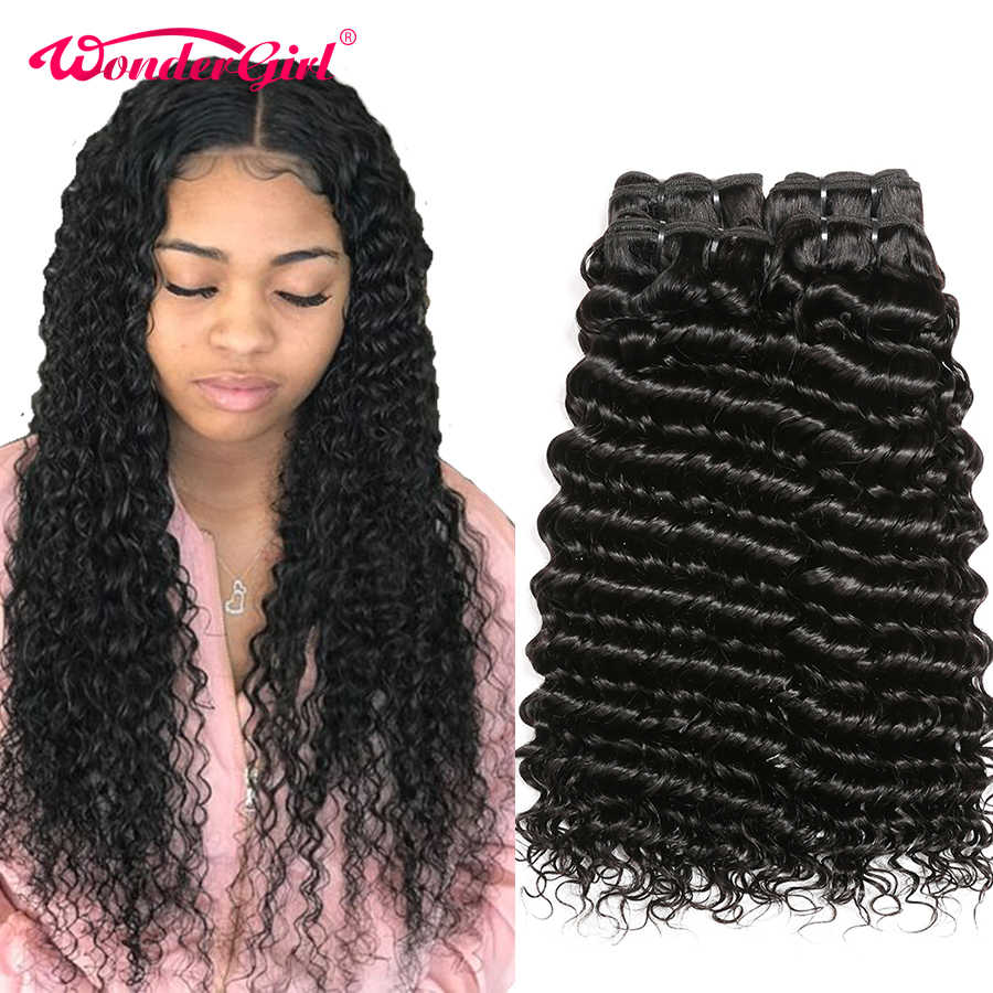 28 30 Inch Bundles Deep Wave 4 Bundles Deal Peruvian Hair Bundles Wonder girl Remy Hair Extensions Human Hair Bundles No Shed