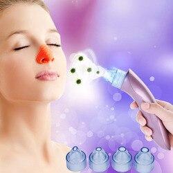 Пылесос для очистки пор лица, удаление угрей, всасывание черных точек, Очищение лица, косметология, машина для лица