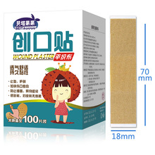 100PCs Band-Aid  Breathable Wrap Cotton of hemostatic anti-wear feet travel camping survival