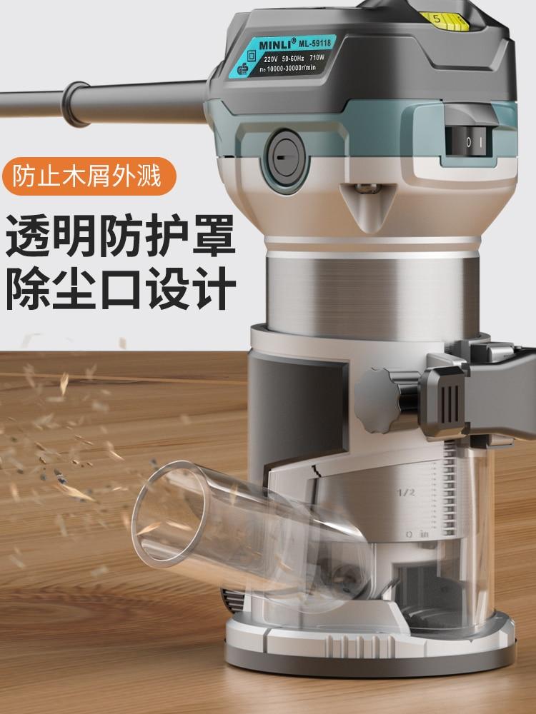710W 6-speed speed adjustment trimming machine woodworking tools decoration hole punching machine 220V