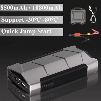 8000 10800 mAh urządzenie do uruchamiania awaryjnego samochodu urządzenie zapłonowe Power Bank baterii 400A Jumpstarter samochód awaryjny Booster ładowarka samochodowa skok Start tanie i dobre opinie ZUOFILY 10000-12000 400 A 90 Rohs 12 v 600g Oświetlenie Światło ostrzegawcze SOS Oświetlenie Brak 8000mAh 10800mAh
