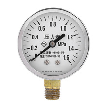 Air  Pressure Gauge Y60 Pressure Gauge Accurate and Durable Shockproof Pressure Gauge y60 dial gauge diameter of 60 gauge pressure reducer plant 0 611 62 5 page 4