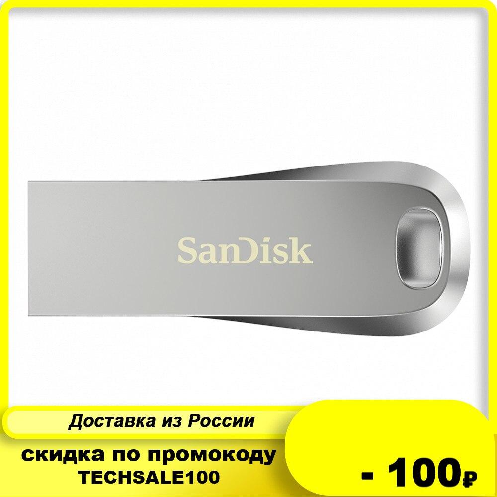 Флеш-накопитель Sandisk Флеш-накопитель SanDisk Ultra Luxe USB 3.1 Flash Drive 32GB