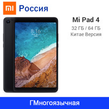 "Original Xiaomi mi Pad 4 32 GB/64 GB tabletas 4 Snapdragon 660 AIE CPU Tablet 8,0 ""Pantalla 16:10 13MP Bluetooth 5,0 batería de 6000mAh(China)"