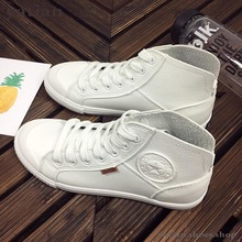 Baskets en cuir blanches pour femmes, chaussures de course, respirantes, montantes, à la mode, printemps automne 2020