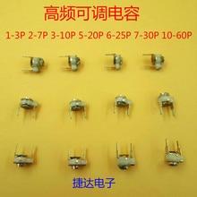 10 шт. 1 лот маленький керамический конденсатор для триммера, регулируемый конденсатор 1 3P 3 10P 5 20P 6 25P 7 30P 10 60P 70P