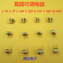 Condensador recortador de cerámica pequeño, condensador ajustable de 1 3P 3 10P 5 20P 6 7 25P 30P 10 60P 70P, 10 Uds. Por lote