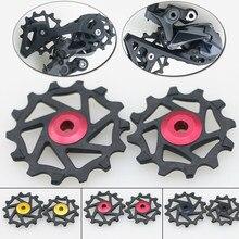 1 par 12 t + 14 t cerâmica traseira desviador polia/jóquei para xx1 x01 xtr bicicleta atualizar substituir peças