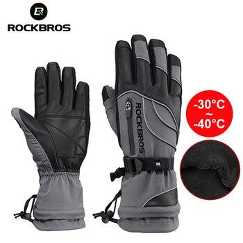 Inverno-40 ROCKBROS Grau Luvas de Ciclismo de Lã Manter Quente Luvas de Tela de Toque À Prova D' Água para Bicicleta Moto Esqui Caminhadas 1