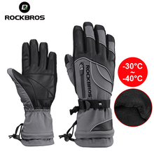 ROCKBROS Winter -40 Degree Cycling Gloves Waterproof Fleece Keep Warm Glove Touch Screen for Bicycle Moto Skiing Hiking