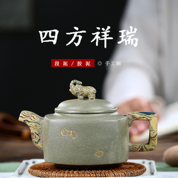 Yixing Dark-red Enameled Pottery Teapot Raw Ore Green Mud Square Auspicious Omen Kettle Kung Fu Tea Have Gift
