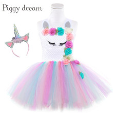 2020 Girl Unicorn Dresses for Girls Tutu Princess Party Dresses Flower Birthday Cosplay Halloween Costume Girls Clothing(China)