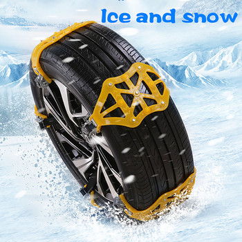 Antypoślizgowy pasek opona samochodowa łańcuchy śnieżne opona samochodowa śnieg ścięgna łańcuchy śnieżne Upgrade Gear uniwersalne bezpieczeństwo łańcuchy śnieżne akcesoria samochodowe tanie i dobre opinie CN (pochodzenie)