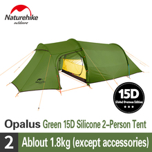 Nturehike NEW Opalus Tunnel Camping Tent 2-4 Person Ultralight Family Travel Tent 4 Season 15D/20D/40D/210T Hiking Climbing