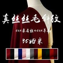 Шелковые ткани для платьев, блузок, свадебной одежды, 1,4 метра, ширина 50% шелк, 50% шерсть, 35 мельница, высокое качество