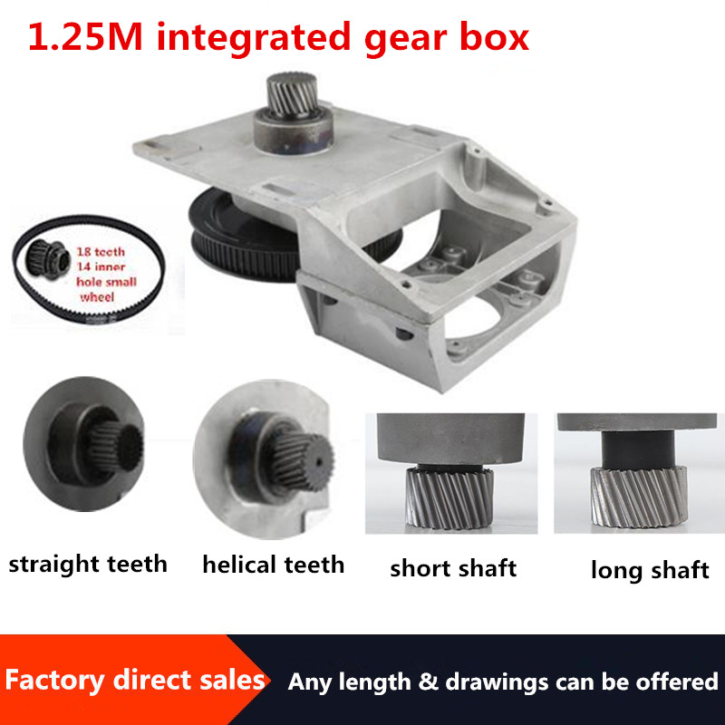 gear box 1.25 M straight tooth short axis (horizontal) Integrated  gear box  for stepper motor cnc machinery parts