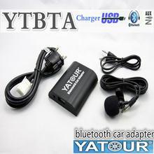 Автомобильный музыкальный комплект ytbta aux bluetooth для yatour