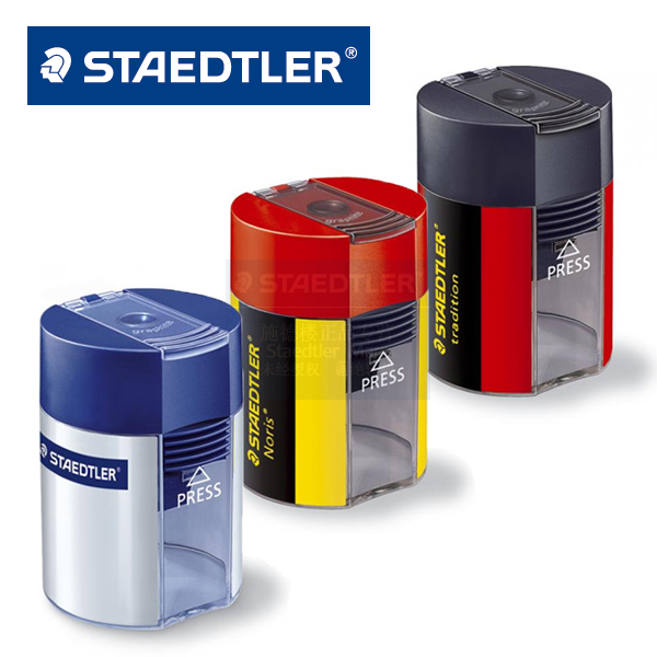 Staedtler Pencil Sharpener Tub Single Hole