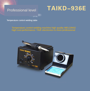 High-power lead-free 936 soldering station TAIKD-936E High quality heating core Welding Solder Iron Repair Tool