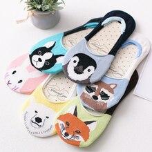 Adult Zoo Socks Ankle Cute Short Slippers Animal Polar Bear Bulldog Dog Fox Raccoon Racoon