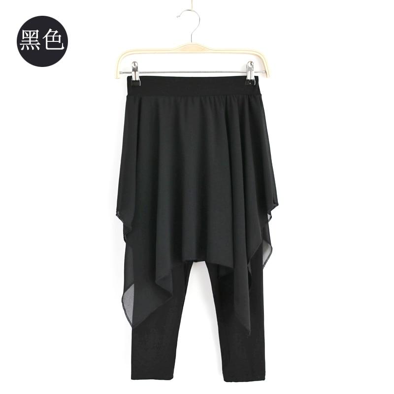 Балетные тренировочные брюки танцевальные брюки женские взрослые Модальные формы современные танцевальные тренировочные ткани брюки для йоги танцевальный костюм