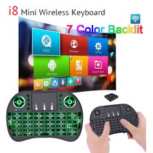 i8 7 Colors Backlit 2.4G Wireless Keyboard Air Mouse English Russian Touchpad Handheld for Android TV BOX H96 Max plus h96 mini vontar i8 keyboard backlit english russian spanish air mouse 2 4ghz wireless keyboard touchpad handheld for tv box android x96