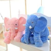 Дети Слон милая кукла плюшевая игрушка детская мультяшная Успокаивающая