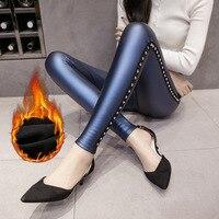 Pants Womens Plus Velvet Thick PU Leather Rivet Pants High Waist Warm Winter Sexy Slim Plus Size Pencil Trousers Pantalon Femme