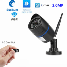 цена на 2MP Outdoor/Indoor Wifi Security Camera 1080P CCTV Surveillance Waterproof Wireless Bullet IP Camera With 64GB TF Card Solt