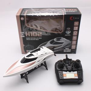 High Speed RC Boat H102 RC boa