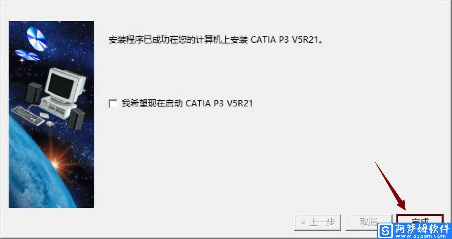 Catia V5 R21 产品设计仿真模拟软件免费版