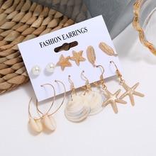 Fashion Gold Color Geometric Earring Set For Women Starfish Shell Beach Jewelry Korean Female 6PCS/Set Stud Earrings 2019 New