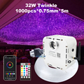 Набор для потолочного светильника Twinkle  оптическое волокно с дистанционным управлением по Bluetooth  32 Вт  1000 шт.  5 м  0 75 мм