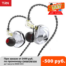 TRN VX auriculares intrauditivos híbridos de Metal, 1DD, 6BA, deportivos HIFI, TRN V90s BA8 ZSX ZAX CA16 C12 DQ6 ASX