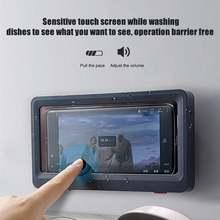Новый Водонепроницаемый мобильный телефон ящик настенное чехол