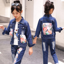 Kids Girls Denim Jeans Outfit Spring New Style Jacket Clothing